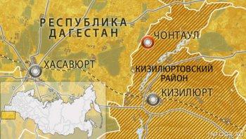 Взрыв в колонне бронетехники в Дагестане привел к уголовному делу