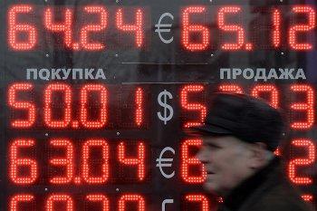 Минфин: доллар должен стоить 45 рублей, а не как сейчас!